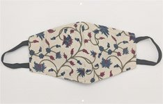 Elegant Beige Face Cover in Purple Grey Buds Floral Design