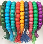 Solid Multi Colored Bead Bracelet