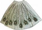 Tropical Rainforest Peacock White Skirt